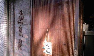 2011-06-04 15.56.03.jpg