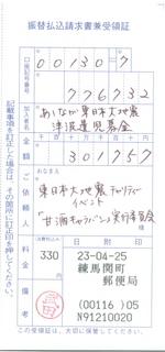 新規スキャン-20110426144956-00001.jpg