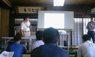 泉橋セミナー2011.jpg