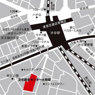 渋谷区文化総合センター大和田.jpg