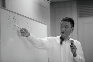 講演会 造る・作る.jpg